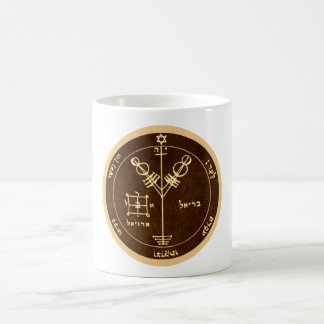 Fourth Pentacle of Jupiter Coffee Mug