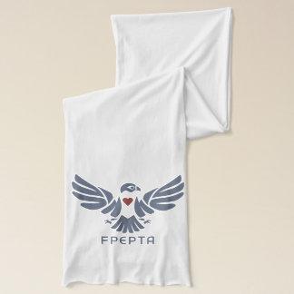 FPEPTA Spirit Scarf