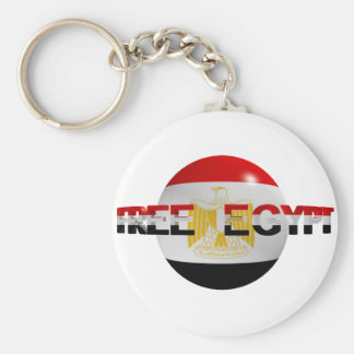 Free Egypt Basic Round Button Key Ring