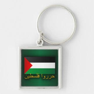 Free Palestine (Arabic) Silver-Colored Square Key Ring