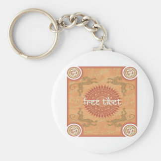 Free Tibet Basic Round Button Key Ring