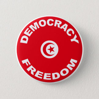 Free Tunisia Button