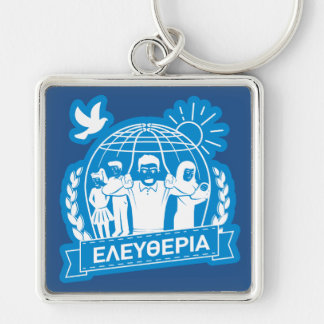FREEDOM (ΕΛΕΥΘΕΡΙΑ) - GREEK LANGUAGE - GREECE Silver-Colored SQUARE KEY RING