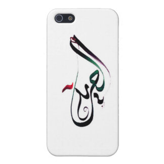 Freedom in Arabic iPhone 5 Cover