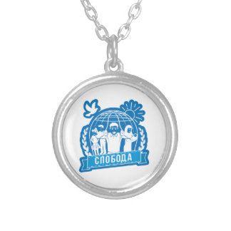FREEDOM - SERBIAN LANGUAGE SILVER PLATED NECKLACE