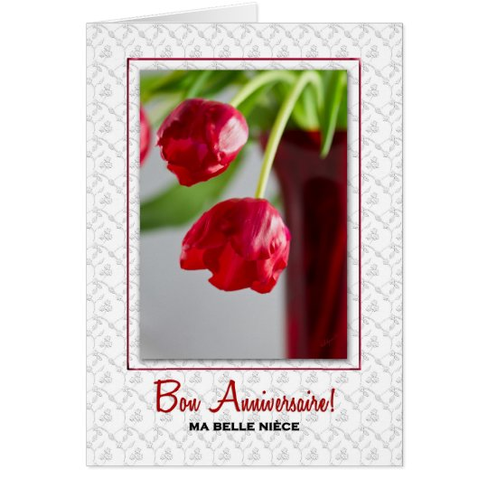 French Birthday for Niece Joyeux Anniversaire ! Card