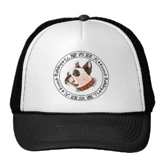 French Bulldog/Kabuki Cap