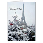 French White Christmas Greeting Cards