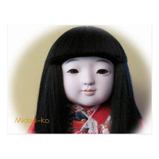 Friendship Doll Postcard Midori-Ko