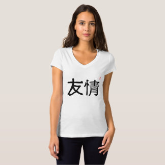 Friendship in Traditional Chinese Letters yo yi T-Shirt