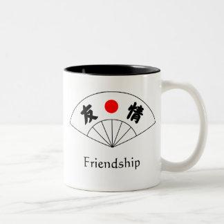 Friendship Kanji Mug