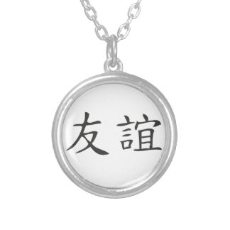 friendship silver plated necklace