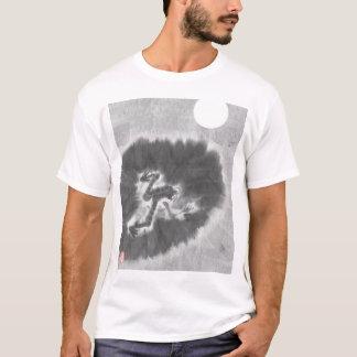Frog on lilypad T-Shirt