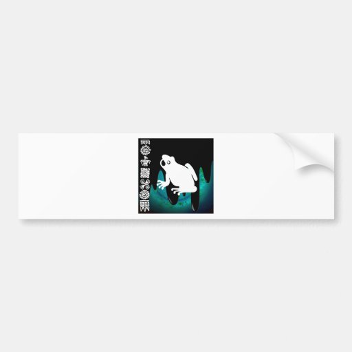 FROG PRODUCTS BUMPER STICKER