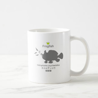 Frogfish g5 coffee mug
