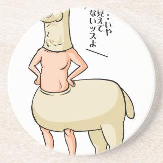 From arupa ji English story Nasu Plateau Tochigi Coaster