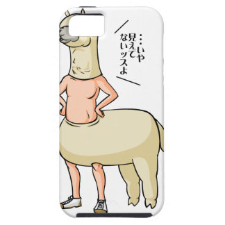 From arupa ji English story Nasu Plateau Tochigi iPhone 5 Case