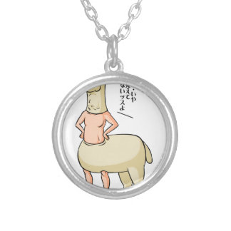 From arupa ji English story Nasu Plateau Tochigi Silver Plated Necklace