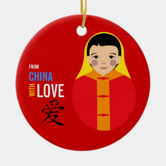 From China With Love - Boy Adoption- Red Thread Ceramic Ornament