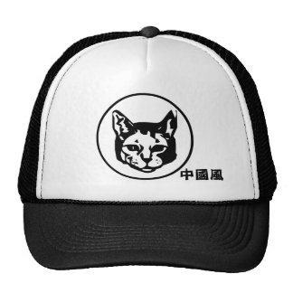 From Shanghai! From China! Cap