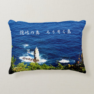 From the mainland by ferryboat candle island of decorative cushion