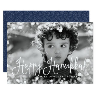 Frosted Frame Hanukkah Photo Card