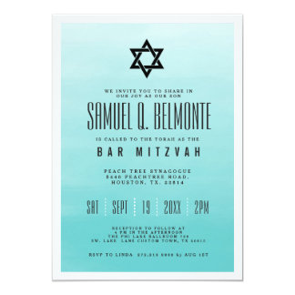 Frozen Lake Ombre | Bar Mitzvah Card