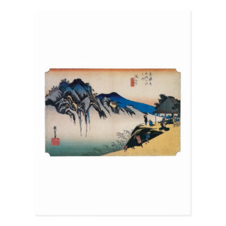 Fudesute Mountain, Japan circa 1800's Postcard
