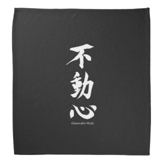 """Fudoshin"" Japanese Kanji Meaning Immovable Mind Bandanna"