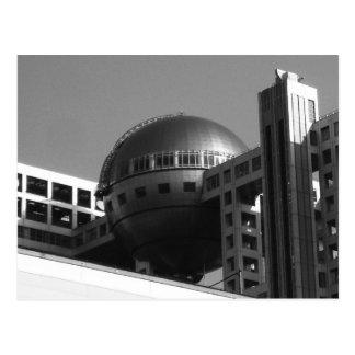 Fuji Building Modern Tokyo Postcard