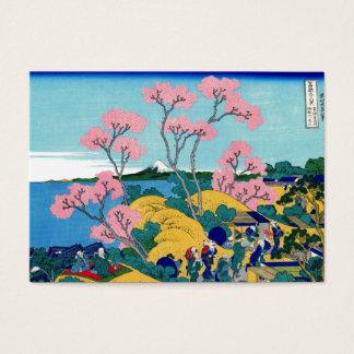 Fuji from Gotenyama Business Card