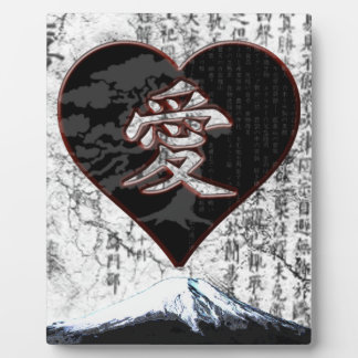Fuji Heart  - Kanji Love - Black & Red Plaque