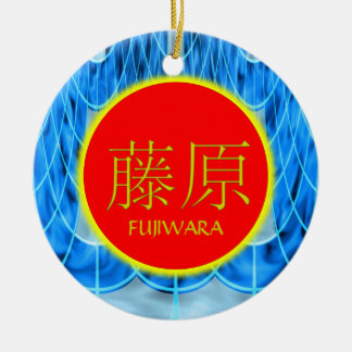 Fujiwara Monogram Fire & Ice Round Ceramic Decoration