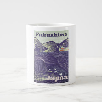 Fukushima, Japanese vintage travel poster Large Coffee Mug