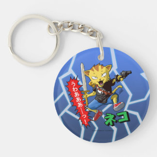 Fun Cartoon Cat with Gun and Sword and Lightning Key Chains