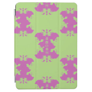 funeral parade of roses iPad air cover