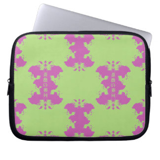 funeral parade of roses laptop sleeve