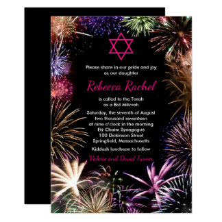 Funky Fireworks Bat Mitzvah Invitation