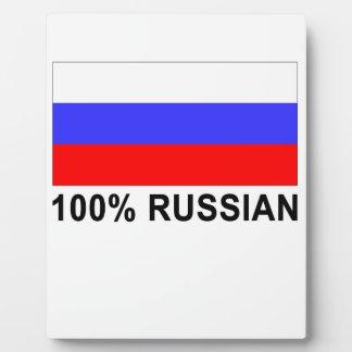 Funny 100 percent Russian Gift Present Display Plaque