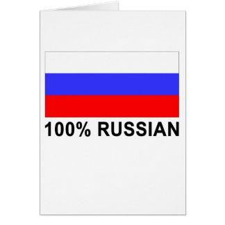 Funny 100 percent Russian Gift Present Greeting Card