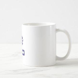 Funny Blue One Way Singn Coffee Mug