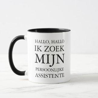 Funny coffee sulks mug