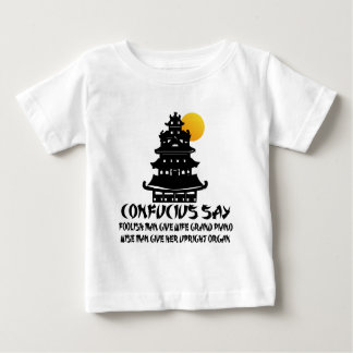 Funny Confucius Baby T-Shirt