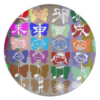 Funny Faces,  Chinese Characters and Sparkles Plate