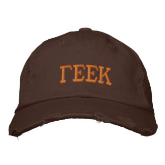 Funny Geek In Greek On Orange and Brown On Hat Embroidered Baseball Cap