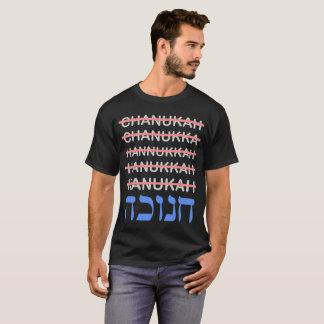 Funny Hanukkah Humor T-Shirt
