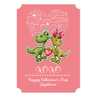 Funny Jurassic Love Valentine's Day Flat Cards 13 Cm X 18 Cm Invitation Card