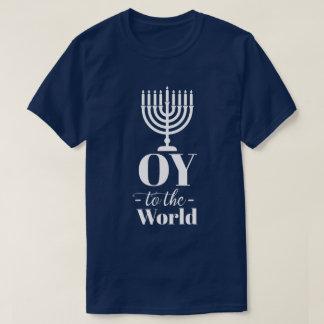 """Funny """"Oy To The World"""" Jewish Menorah Hanukkah T-Shirt"""