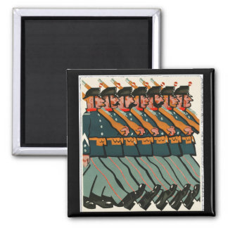 Funny Soldiers Marching Fridge Magnet