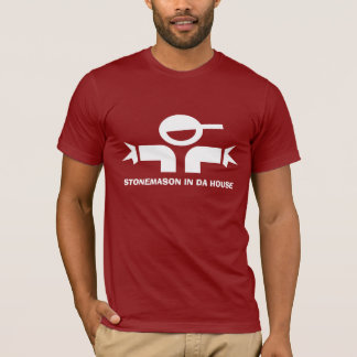 Funny t-shirt with quote for stonemasons